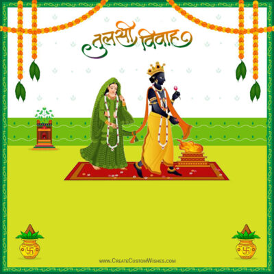 Tulsi Vivah 2021 Wishes Images, Greetings, Messages, Quotes and Status
